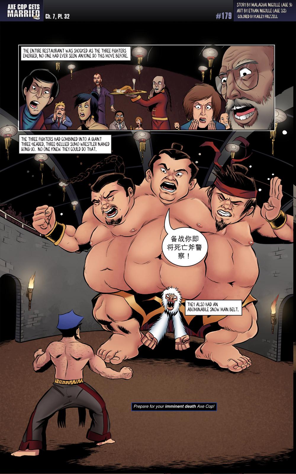 Episode 179 – Gong-Jo!